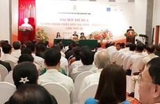 3e Congrès d'émulation national pour les victimes de l'agent orange