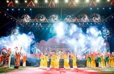 Ouverture de la Fête culturelle, sportive et touristique des Cham 2016