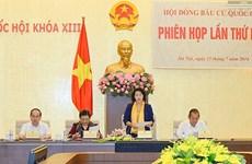 7e réunion du Conseil électoral national