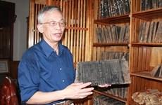 Les tablettes en bois de l'école Phuc Giang, un héritage inestimable