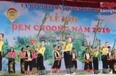 Ouverture de la fête du temple de Choong à Nghê An