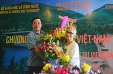 Lê Kim Ngoc reçoit l'Ordre national de la Légion d'honneur