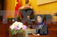 Présentation des candidats aux postes importants de l'organe législatif