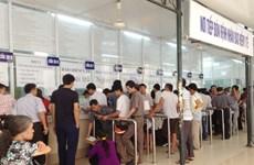 Tien Giang : le taux de couverture par l'assurance-santé est encore faible
