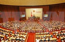 AN de la 14e législature: communiqué sur la première journée de travail