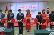 Samil CTS inaugure son usine et son centre de R&D au Vietnam
