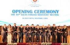 Ouverture de la 49e réunion des ministres des Affaires étrangères de l'ASEAN