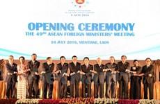 L'AMM 49 publie une déclaration exprimant son inquiétude sur la question de la Mer Orientale