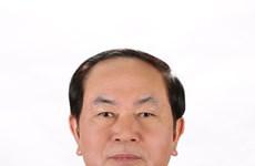 Biographie du président vietnamien Tran Dai Quang