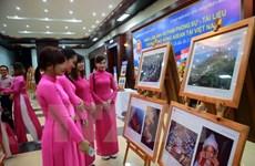 """Ouverture de l'exposition """"ASEAN - Couleurs de la culture"""""""