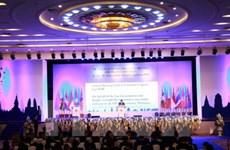 Ouverture de la 48e Conférence des ministres de l'Economie de l'ASEAN