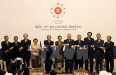 Le Vietnam à la Conférence du Conseil régional de l'investissement de l'ASEAN