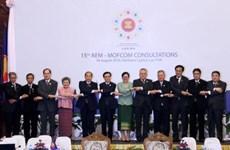 Consultations entre ministres de l'Economie de l'ASEAN et de la Chine