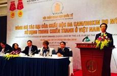 Conférence internationale sur les effets nuisibles de l'agent orange/dioxine