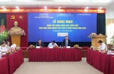 Formation sur la langue vietnamienne au profit des enseignants Viet kieu