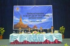Le Laos est prêt à accueillir les 28e et 29e sommets de l'ASEAN