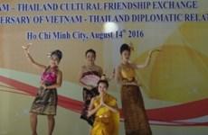 Programme d'échange culturel d'amitié Vietnam-Thaïlande