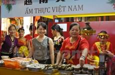 Le Vietnam au 17e festival de la gastronomie de l'ASEAN à Macao