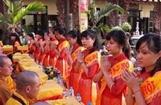 La fête Vu Lan célébrée en Inde