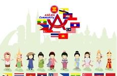 Lancement d'un concours sur l'ASEAN destiné aux jeunes vietnamiens
