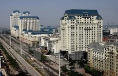 Séminaire sur l'initiative de développement durable des cités à Quang Nam