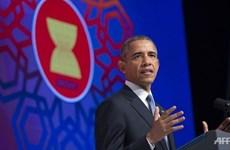 Les dirigeants américain, sud-coréen et philippin participeront aux 28e et 29e Sommets de l'ASEAN