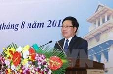 La 29e Conférence diplomatique se clôt sur un succès
