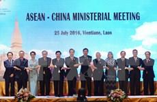 """Vice-ministre chinois: les relations Chine-ASEAN sont dans la période de """"maturité"""""""