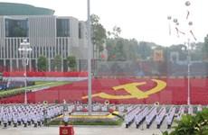 Félicitations de dirigeants étrangers pour la 71e Fête nationale du Vietnam