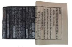 Hue: exposition sur les noms et capitales du Vietnam à travers l'histoire