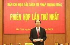 Le président Trân Dai Quang définit les tâches de réforme judiciaire