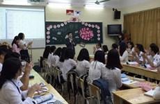 Mise en œuvre du projet d'enseignement de la langue coréenne au Vietnam
