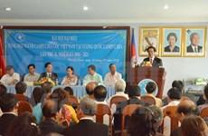Le 2e Congrès des Cambodgiens d'origine vietnamienne