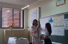 Hanoi : le japonais et le coréen au programme scolaire officiel