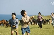 Un film vietnamien en compétition pour l'Oscar 89