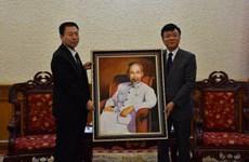 Le Vietnam veut renforcer la coopération légale et judiciaire avec la Chine