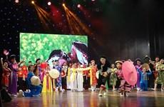 Bientôt la Journée culturelle, sportive et touristique de la région Nord-Ouest élargie