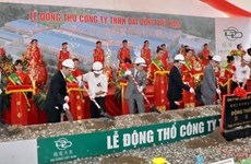 Mise en chantier d'un projet japonais de 50 millions de dollars à Quang Ninh