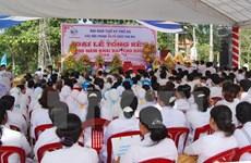 Le 90e anniversaire de la fondation du caodaïsme célébré à HCM-Ville