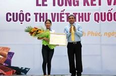 Une élève vietnamienne gagne le 45e concours de compositions épistolaires de l'UPU