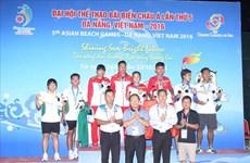 ABG5 : le Vietnam toujours en tête après la quatrième journée