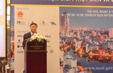 Suède et Vietnam partagent des expériences pour édifier une société durable