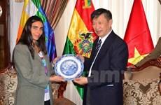 Une délégation du PCV se rend en Bolivie