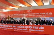 Mise en chantier de l'Université Vietnam-Allemagne à Binh Duong
