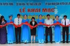 Exposition sur Hoàng Sa et Truong Sa à Quang Tri