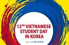 Journée des étudiants vietnamiens en République de Corée