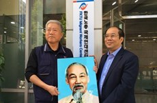 Inauguration du Centre d'aide pour les travailleurs vietnamiens en R. de Corée