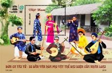 Émission d'une collection de timbres sur le Don ca tai tu