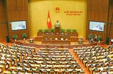 Discours d'ouverture de la 2e session de la XIVe législature de l'Assemblée nationale