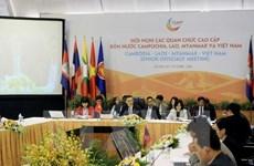 Les SOM pour préparer le CMLV-8 et l'ACMECS-7 à Hanoi